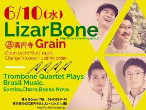 Lizarbone 6.10