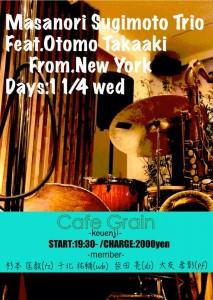 11.4 jazz