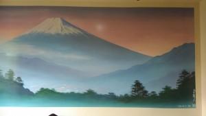 12.15 maruyama fuji