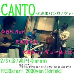 2.15 CANTO