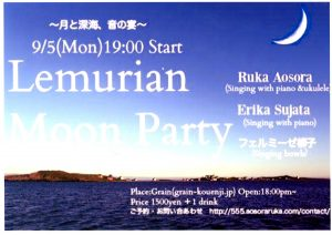 9.5 Lemurian Moon Party