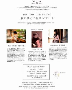 9.24 Nabana special