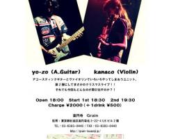 12-23-yozo